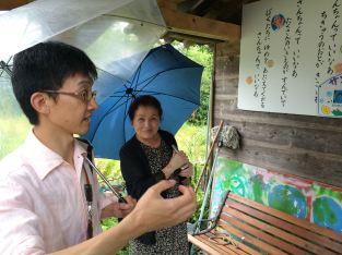A Hanzaki story at a school